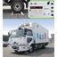 【計装機器】トラックスケールPT-04/PT-X11シリーズ 製品画像