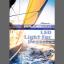 船舶用LED照明 総合カタログ 製品画像