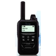 LTEトランシーバー『IP500H』 製品画像