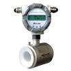 電磁流量計 Water maX『WX-C』 製品画像
