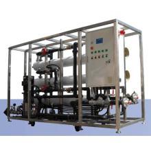 純水装置のプライムネット『一般公共施設様へのご提案』 製品画像