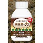微生物土壌活性剤『納豆菌の力』 製品画像