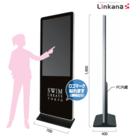 デジタルサイネージ『Linkana』 製品画像