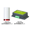 【現地デモ可能】LoRa無線方式警告灯状態監視ユニット 製品画像