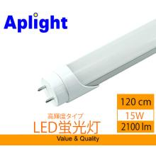 LED蛍光灯『Aplight高輝度タイプ 120cm 15W』 製品画像