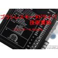VENUSシリーズ【技術資料】#矩形波通電 製品画像
