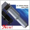 小型ACサーボプレス「MS02-100B」 製品画像