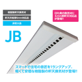 住宅用建材 樹脂製軒天換気材『JB』 非防火地専用で安価な樹脂製 製品画像