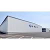 【施工事例】システム建築 物流センター(茨城県)1 製品画像
