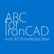IRONCADのサポートサイト ABC for IronCAD 製品画像