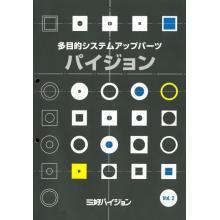 利便性の高いジョイントクランプ 事例集・総合カタログプレゼント 製品画像