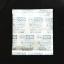 吸湿・乾燥剤『OZO-S 遅効タイプ』 製品画像