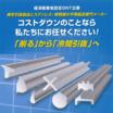 冷間引抜で材料ロス・コスト削減『異形引抜製品』 製品画像