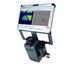 赤外線画像判定支援システム『Jシステム』 製品画像