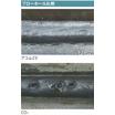 亜鉛メッキ鋼板溶接用混合ガス『アコムZ II』 製品画像