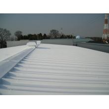 高耐候性シリコン樹脂遮熱塗料 ミラクールS100 製品画像