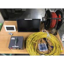 コンクリート充填監視装置『CFTL』 製品画像