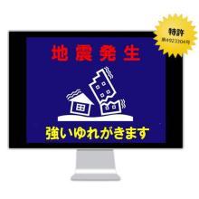 緊急情報ネットワーク表示システム デジタルレスキュー隼 製品画像