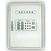 電動弁制御盤SBK-25Z 製品画像