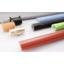 工業用配管システム『ラウペックス』 製品画像