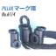 汎用タイプ 膨張黒鉛編組パッキン『ピラーNo.6114』 製品画像