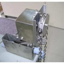 浮上油回収装置『チェーンスキマー』 製品画像