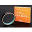 チューコーフロー ポリイミド粘着テープ『API-114A FR』 製品画像