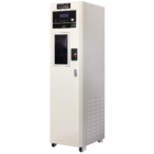 業務用高濃度水素水サーバー『HWPA-1000』 製品画像