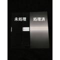 スプレーコートAG処理 受託試作加工サービス  製品画像