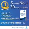 『Magic xpa Application Platform』 製品画像