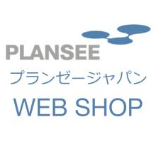 レアメタルがインターネットで購入できるWEBショップ 製品画像