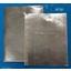 断熱カバーやキャンバス製品等【加工実績・アルミ貼りガラスクロス】 製品画像