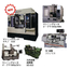 池田製機工業所 主な設備紹介 製品画像