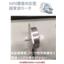 フコク 非磁性タイプ 超音波モータ 製品画像