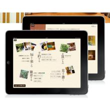 サポートシステム『Smart Concierge』 製品画像