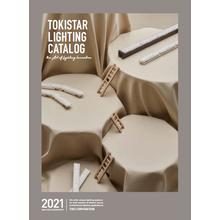 TOKISTAR LIGHTING CATALOG 2021 製品画像