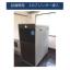 鋳鉄鋳物制作/設備開発 3Dプリンター導入 製品画像