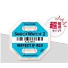 モニタリング製品「ショックウォッチ2」 製品画像