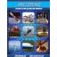 機械工具『AMS COREHOG』 総合カタログ 製品画像