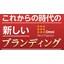 香り空間サービス【マイクロフレグランス】株式会社オムニ 製品画像