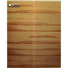 突板化粧板『ダイワ和材パネル』 製品画像