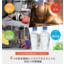 労災防止・安全管理に役立つ『計測器のレンタルサービス』※資料進呈 製品画像