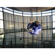 電動大型ガイドワイヤー式ロールスクリーン施工事例 日本科学未来館 製品画像