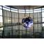 電動大型ガイドワイヤー式ロールスクリーン施工事例|日本科学未来館 製品画像