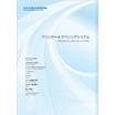 プリンター&ラベリングシステム 総合カタログ 製品画像