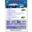 汎用音響解析システム『Actran』 ※「解析事例資料」進呈中 製品画像