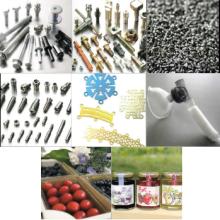 東海部品工業株式会社 事業紹介 製品画像