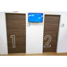 【導入事例】西東京に新しく2020年1月にオープンした眼科 製品画像