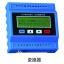 ★新発売★DINレールマウント式超音波流量計『NU2000MS』 製品画像