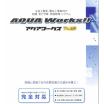 設備工事見積積算システム『アクアワークス』【宅内から本管まで】 製品画像